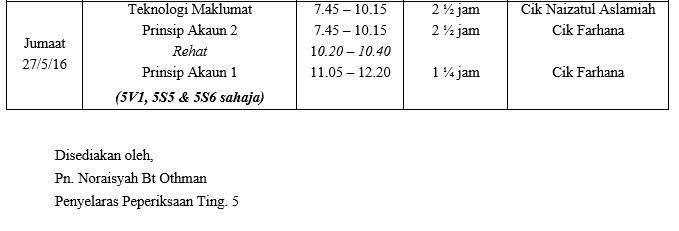 exam f5-3-2016 may