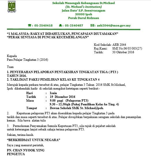 form-3-2015